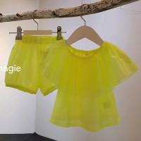 마지(J MAGIE)XX-504418714<br>Size: XS~M<br>Color: neon yellow<br>Update: 2019-06-21