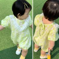 미엘키즈(MIEL KIDS)XX-504418842<br>Size: S~M<br>Color: green<br>Update: 2019-06-21