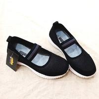 베이비슛(BABY SHOOT)(신발)XX-504420420<br>Size: 230~250<br>Color: black<br>Update: 2019-06-27