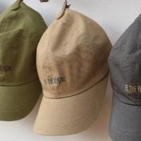 아이짱키즈(소품)(I ZZANGKIDS)-504458065<br>Size: 50~54<br>Color: beige<br>Update: 2019-09-05