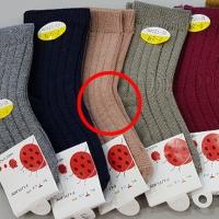 아이짱키즈(소품)(I ZZANGKIDS)-504460132<br>Size: 1~6<br>Color: pink<br>Update: 2019-09-07