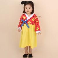 하나비(HANABI)-504523983<br>Size: 5~13<br>Color: yellow<br>Update: 2020-01-08