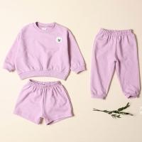 에이트리(A TREE)-504559240<br>Size: 3~11<br>Color: lavender<br>Update: 2020-02-22