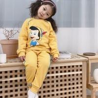 엠케이(MK)-504559519<br>Size: S~XL<br>Color: yellow<br>Update: 2020-02-23