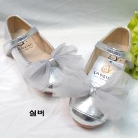 공룡발(신발)(DINOSAUR FOOT)-504559746<br>Size: 150~210<br>Color: silver<br>Update: 2020-02-23