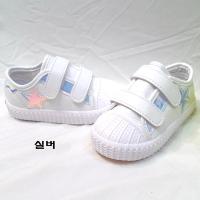 공룡발(신발)(DINOSAUR FOOT)-504559757<br>Size: 130~180<br>Color: silver<br>Update: 2020-02-23