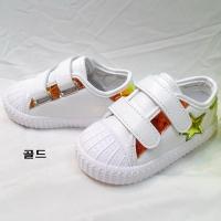 공룡발(신발)(DINOSAUR FOOT)-504559758<br>Size: 130~180<br>Color: gold<br>Update: 2020-02-23
