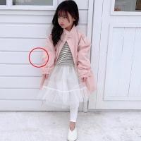 데일리베베(DAILYBEBE)-504559760<br>Size: XS~XL<br>Color: pink<br>Update: 2020-02-23