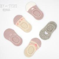 텐토우(소품)(TEN-TOE)(구-앙리앙뜨)-504559778<br>Size: 1~5<br>Color: multi<br>Update: 2020-02-23