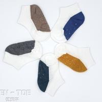 텐토우(소품)(TEN-TOE)(구-앙리앙뜨)-504559795<br>Size: 1~6<br>Color: multi<br>Update: 2020-02-23