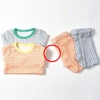 미라쥬(前)이치이치(ICHIICHI)-504561420<br>Size: XS~XXL<br>Color: orange<br>Update: 2020-03-01