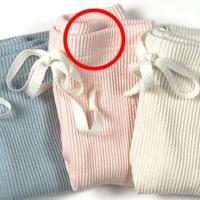 미라쥬(前)이치이치(ICHIICHI)-504561424<br>Size: XS~XXL<br>Color: pink<br>Update: 2020-03-01