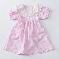 오드리(AUDREY)-504576194<br>Size: 5~13<br>Color: pink<br>Update: 2020-04-15