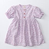 오드리(AUDREY)-504576196<br>Size: 5~13<br>Color: violet<br>Update: 2020-04-15