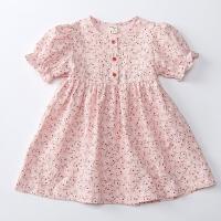 오드리(AUDREY)-504576197<br>Size: 5~13<br>Color: pink<br>Update: 2020-04-15