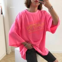 미끼(MI AND KKI)-504578681<br>Size: Free(55~66)<br>Color: pink<br>Update: 2020-04-01
