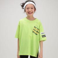 트윈스(중대)(TWINS.JR)XX-504579825<br>Size: 9~17<br>Color: green<br>Update: 2020-04-03