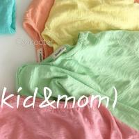 꽁꼬떼키즈(CONCOCTER KIDS)XX-504581250<br>Size: XS(3)~XL(11)<br>Color: lime<br>Update: 2020-04-04