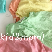 꽁꼬떼키즈(CONCOCTER KIDS)XX-504581262<br>Size: Free(55~66)<br>Color: lime<br>Update: 2020-04-04
