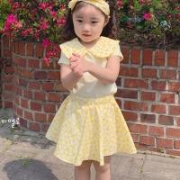 조이엘로(JOYELRO)-504591313<br>Size: S~XXL<br>Color: yellow<br>Update: 2020-04-17