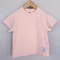 엠케이(MK)-504592612<br>Size: S~XL<br>Color: pink<br>Update: 2020-04-20