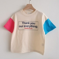 솜사탕(COTTON CANDY)XX-504599919<br>Size: 5(S)~XXL(13)<br>Color: cream<br>Update: 2020-04-30