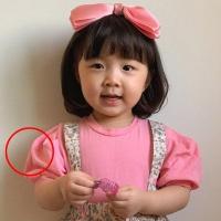 온리유(ONLY.U)-504600830<br>Size: 3~13<br>Color: pink<br>Update: 2020-05-04