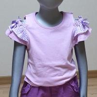 이루(중대)(IRU.JR)-504606165<br>Size: 5~15<br>Color: purple<br>Update: 2020-05-14