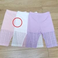 이루(중대)(IRU.JR)-504606172<br>Size: 5~15<br>Color: white<br>Update: 2020-05-09
