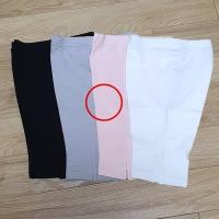 이루(중대)(IRU.JR)-504606176<br>Size: 5~15<br>Color: pink<br>Update: 2020-05-09