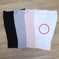이루(중대)(IRU.JR)-504606177<br>Size: 5~15<br>Color: white<br>Update: 2020-05-09