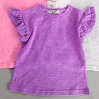 이루(중대)(IRU.JR)-504606184<br>Size: 5~15<br>Color: purple<br>Update: 2020-05-09