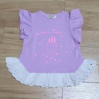 이루(중대)(IRU.JR)-504606199<br>Size: 5~15<br>Color: purple<br>Update: 2020-05-09
