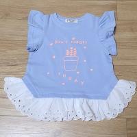 이루(중대)(IRU.JR)-504606200<br>Size: 5~15<br>Color: blue<br>Update: 2020-05-09