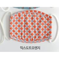 미니포켓(MINI POCKET)-504607148<br>Size: Free<br>Color: orange<br>Update: 2020-05-13