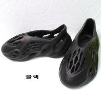 공룡발(신발)(DINOSAUR FOOT)-504607584<br>Size: 230~260<br>Color: black<br>Update: 2020-05-13