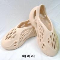 공룡발(신발)(DINOSAUR FOOT)-504607585<br>Size: 230~260<br>Color: beige<br>Update: 2020-05-13