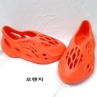 공룡발(신발)(DINOSAUR FOOT)-504607586<br>Size: 230~260<br>Color: orange<br>Update: 2020-05-13