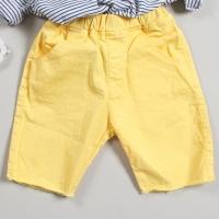 쿠팝(CUPOP)X-504610798<br>Size: 5~15<br>Color: yellow<br>Update: 2020-05-21