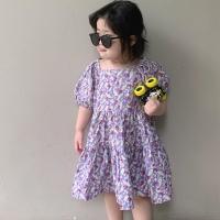 칼라(COLOR)XX-504612680<br>Size: 5~15<br>Color: purple<br>Update: 2020-05-30