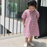 칼라(COLOR)XX-504612685<br>Size: 5~15<br>Color: pink<br>Update: 2020-05-30