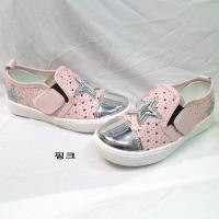 공룡발(신발)(DINOSAUR FOOT)-504612869<br>Size: 180~230<br>Color: pink<br>Update: 2020-05-23