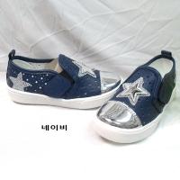 공룡발(신발)(DINOSAUR FOOT)-504612871<br>Size: 180~230<br>Color: navy<br>Update: 2020-05-23