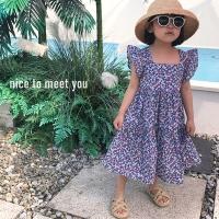 나이스미츄(NICE TO MEET YOU)-504613291<br>Size: JS~JL<br>Color: blue<br>Update: 2020-05-27
