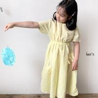 한스(HANS)XX-504614058<br>Size: XS~XL<br>Color: yellow<br>Update: 2020-05-27