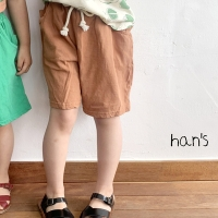 한스(HANS)XX-504614100<br>Size: XS~XL<br>Color: brown<br>Update: 2020-05-27