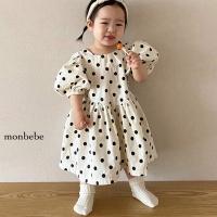 몽베베(MON BEBE)-504614204<br>Size: S(1~2y)~XL(7~8y)<br>Color: dot<br>Update: 2020-05-27