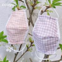 꼬요(CCOYO)-504624709<br>Size: Free<br>Color: pink+purple<br>Update: 2020-06-21