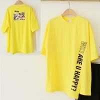삐삐다이어리(중대)(BB DIARY.JR)-504627148<br>Size: 11~17<br>Color: yellow<br>Update: 2020-06-30