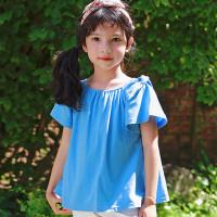 제니스튜디오(JENNYSTUDIO)-504630410<br>Size: 13(130)~17<br>Color: blue<br>Update: 2020-07-23